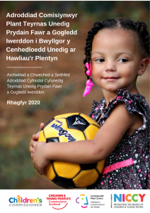 Cover of UK Commissioners' December 2020 report